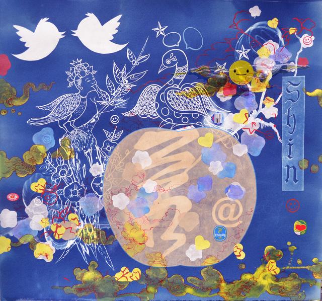 , 'Letter Shin 1,' 2011, Mindy Solomon Gallery