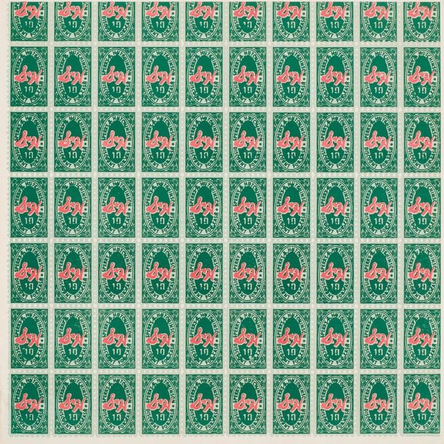 , 'S & H Green Stamps, II.9,' 1965, Hamilton-Selway Fine Art
