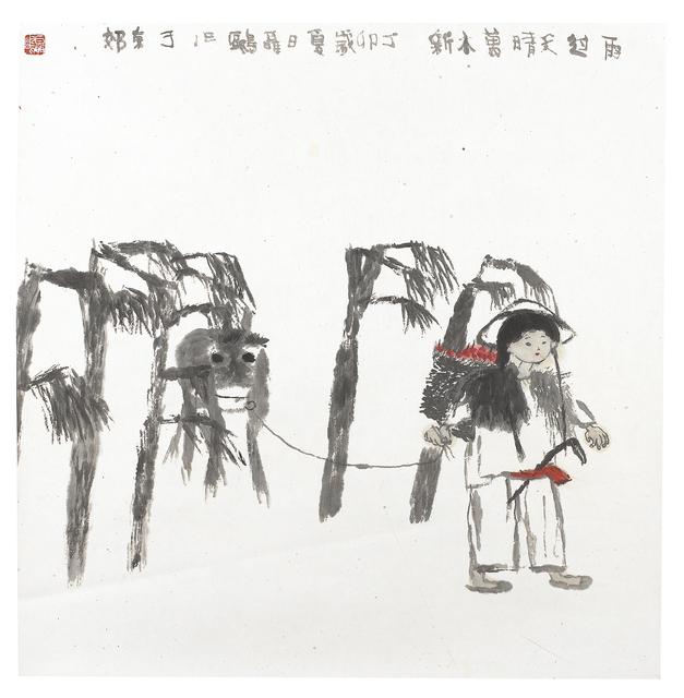 , 'A Summer Outing 雨過大晴萬木新,' 1987, Alisan Fine Arts