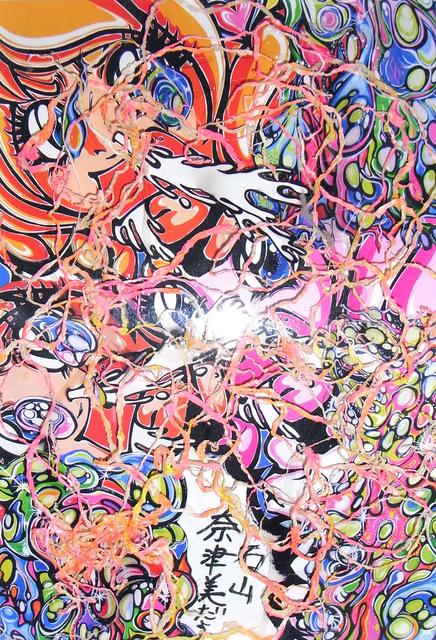 Natsumi Ishiyama, 'Essence - Rumiko', 2007, Japigozzi Collection