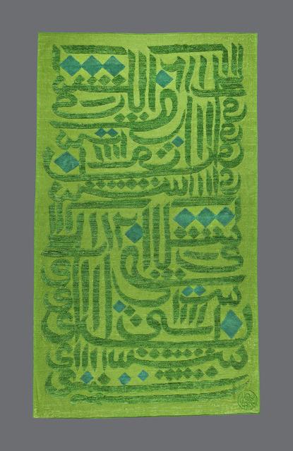 , 'Green Sword with Blue Diamonds,' , Shirin Gallery