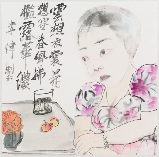 Li Jin 李津, 'Morning Dew', 2019, Vermilion Art