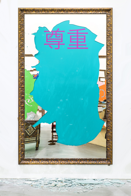 , 'Respect (Chinese),' 2016, Tang Contemporary Art