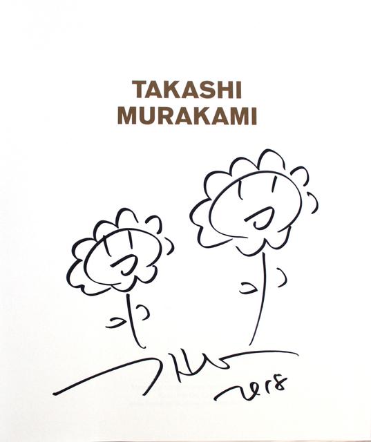 Takashi Murakami, 'Double Flowers drawing', 2018, EHC Fine Art Gallery Auction