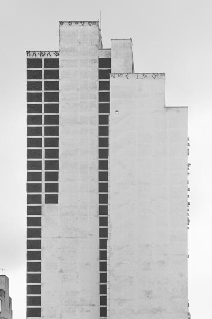 , 'Campo Cego #4,' 2013, Galeria da Gávea
