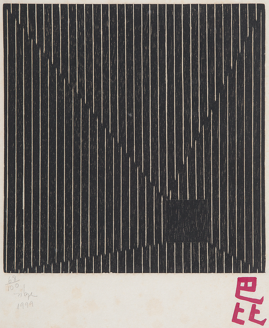 , 'Untitled,' 1999, Bergamin & Gomide