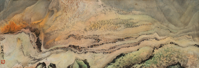 , 'Mountain Fire,' 1979, Galerie du Monde