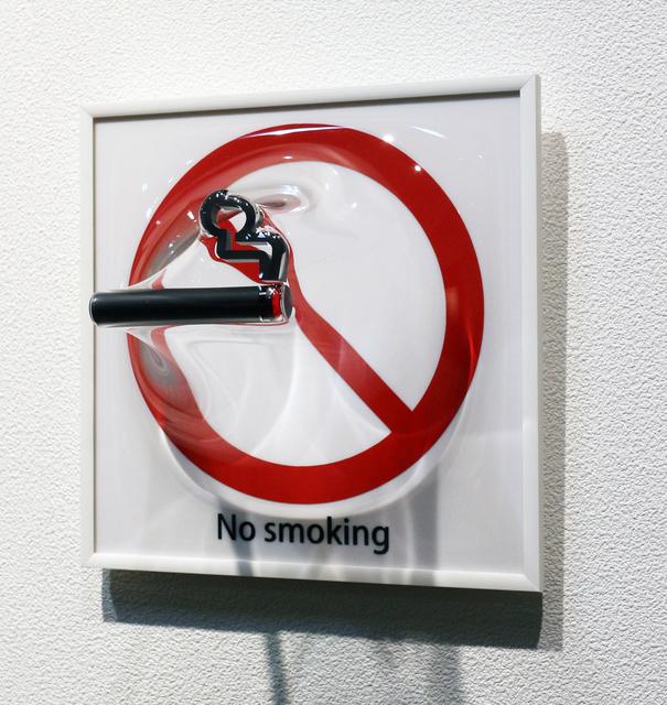 , 'No Smoking,' 2017, A.Style