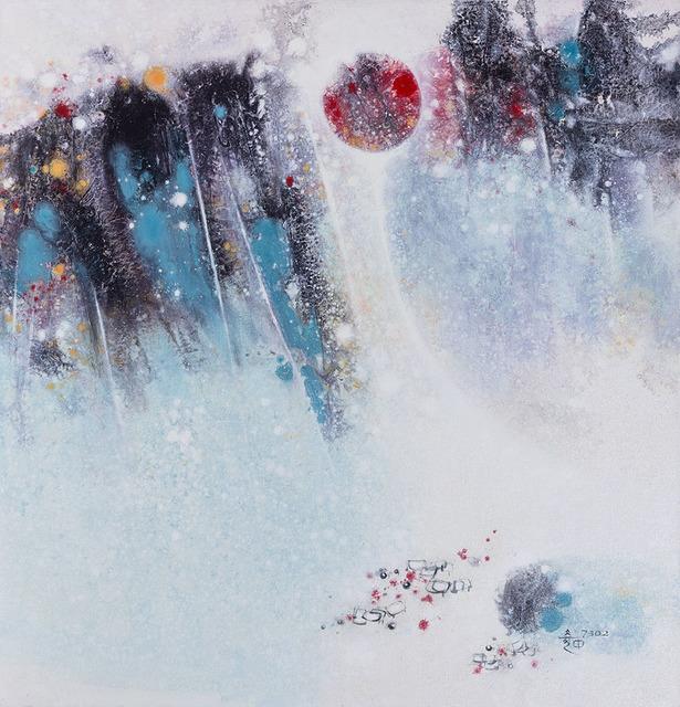 , 'Painting 7302,' 1973, Galerie du Monde
