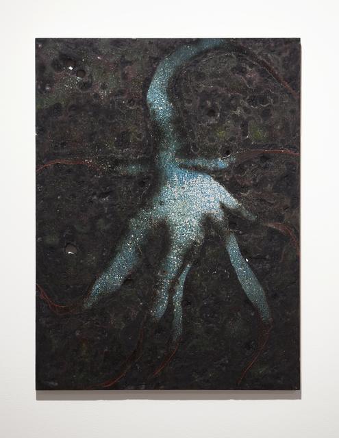 , 'Blu,' 2014, NURTUREart