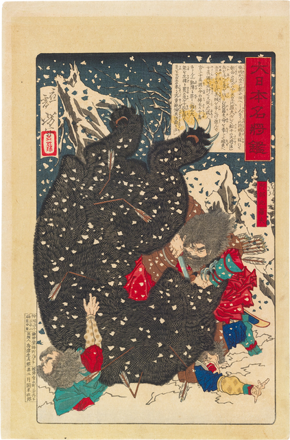 , 'A Mirror of Famous Commanders of Great Japan: Abe Hirafu,' 1880, Scholten Japanese Art
