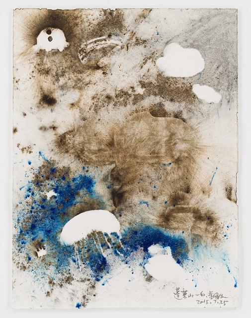 , 'Penglai / Hōrai - 6,' 2015, Art Front Gallery