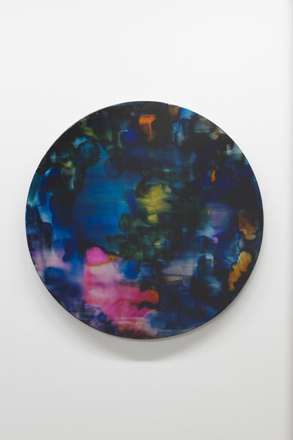 , 'Passage_mirror_C Water Hole,' 2017, Takuro Someya Contemporary Art