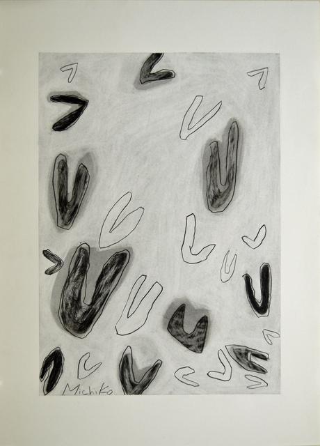 , 'U or V,' 2014, Kamiya Art