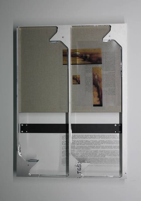 , 'Harvest (kommunikatives Handeln),' 2016, Galerie Fons Welters