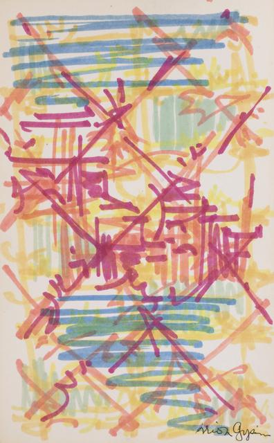 , 'Through the window of the Palazzo Venier dei Leoni, Peggys new iron grilles,' 1962, October Gallery