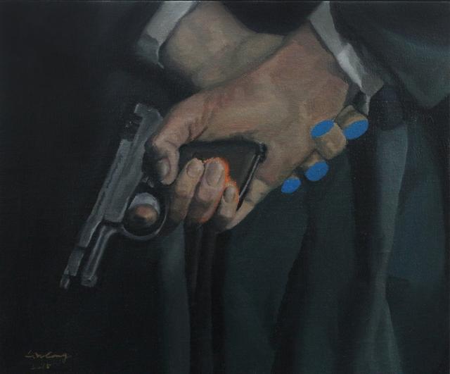 , 'Blue heart,' 2015, Asia Art Center