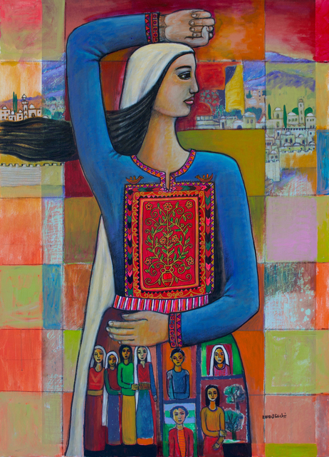 Nabil Anani, 'Sumud', 2018, Zawyeh Gallery