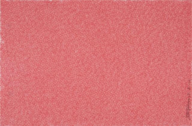 , 'Fingerprints 2008.12-2,' 2008, Da Xiang Art Space