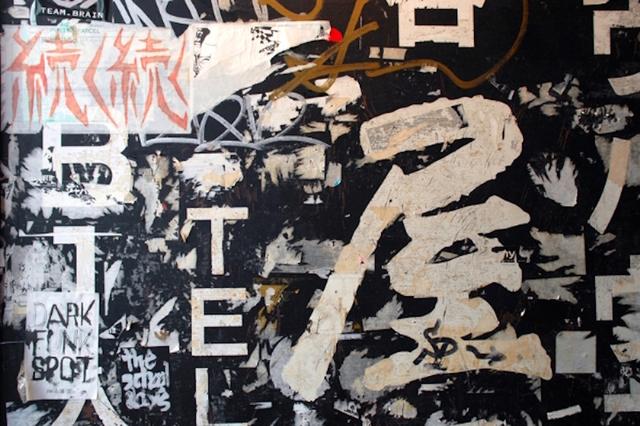 , 'Dark Funk Spot, Shinjuku, Tokyo,' 2007, Atrium Gallery