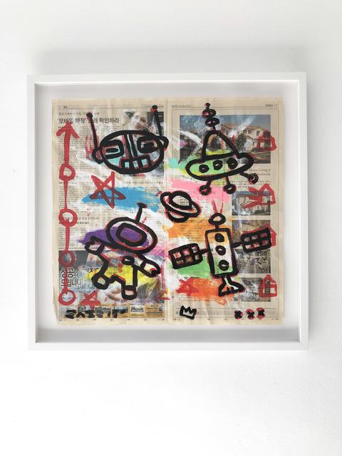 "Gary John, '""Spaceship"" Acrylic and Collage on Korean newsprint', 2015, Painting, Acrylic and collage on Korean newsprint, Wallspace"