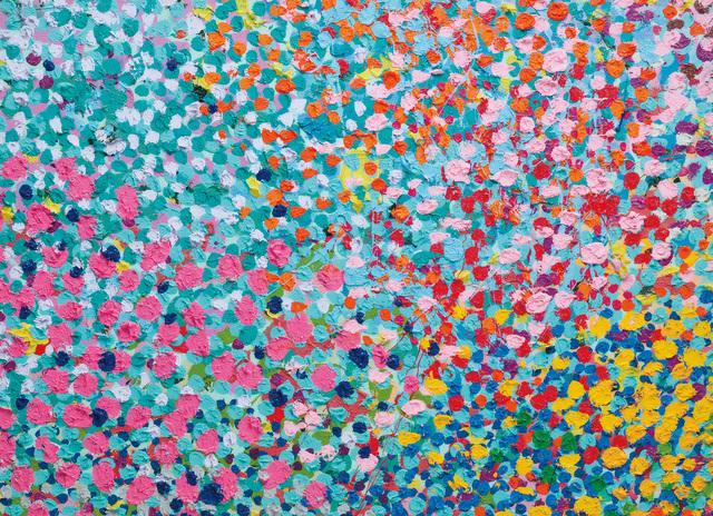 Damien Hirst, 'Andromeda', 2018, Phillips