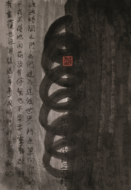 , 'Gray Black script, From the Diary   黑灰字   ,' 2011, Galerie du Monde