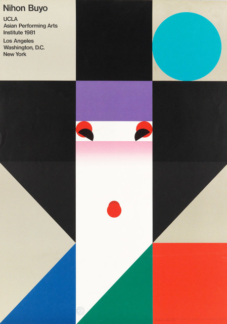 , 'Nihon Buyo - UCLA - Asian Performing Arts Institute,' 1981, Omnibus Gallery