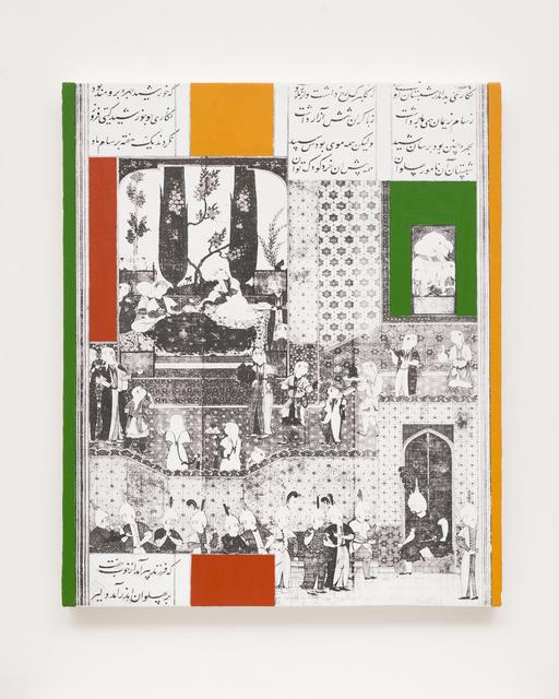 , 'Geometric Painting 23,' 2018, GNYP Gallery