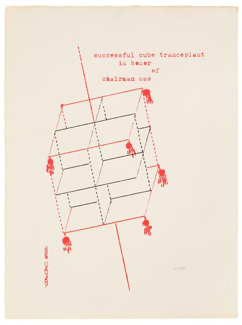 , 'successful cube transplant in honor of chairman mao,' 1970, Richard Saltoun