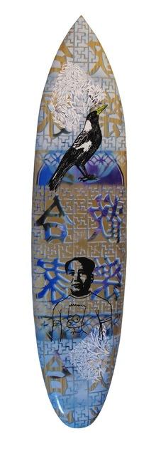 , 'Mao/Bart,' 2013, Art Supermarket