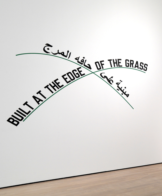 , 'Built at the edge of the grass,' 2006, Giorgio Persano