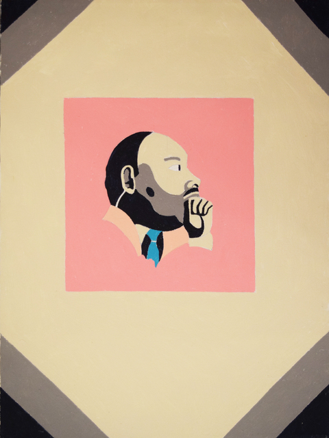 , 'Martin Luther King,' 2016, Fountain House Gallery