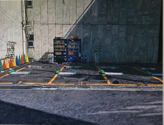, 'Parking Lot ,' 2017, MAHO KUBOTA GALLERY