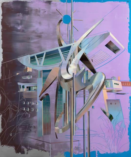 , 'The Second Generation of Peak Tower,' 2019, Pilar Corrias Gallery