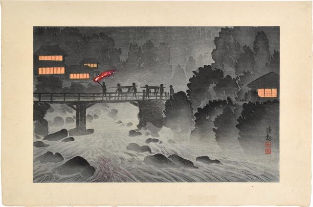 Kobayashi Kiyochika 小林清親, 'Night Scene of Dogashima, Hakone', 1914, Scholten Japanese Art