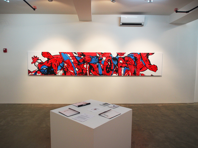 , 'Figure #22,' 2018, GR Gallery