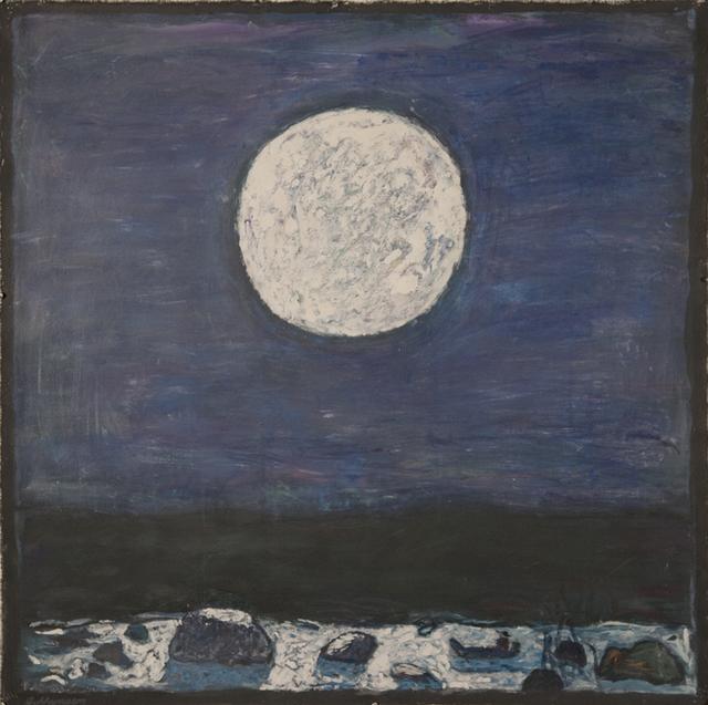 Gaylen Hansen, 'Moon', 2018, Linda Hodges Gallery