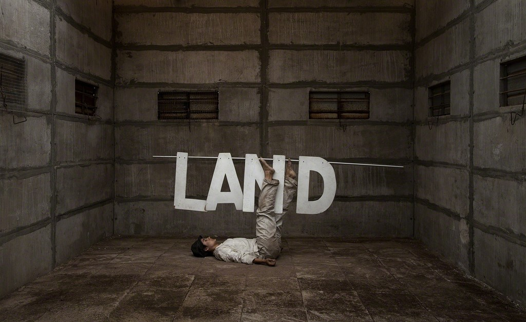 Yuval Yairi, Still from 'Land', Video, 4 min 36 sec. Courtesy of the artist and TIME is Love Screening.