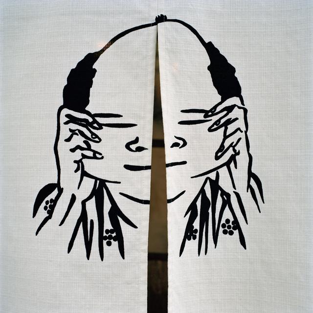 , 'Takamatsu,' 2009, Fraenkel Gallery