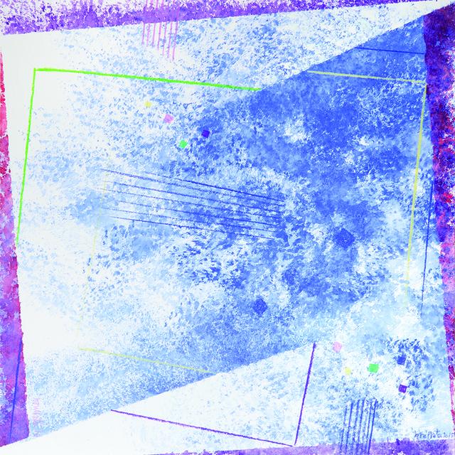 Kamal Boullata, 'Addolcendo 5', 2015, Meem Gallery