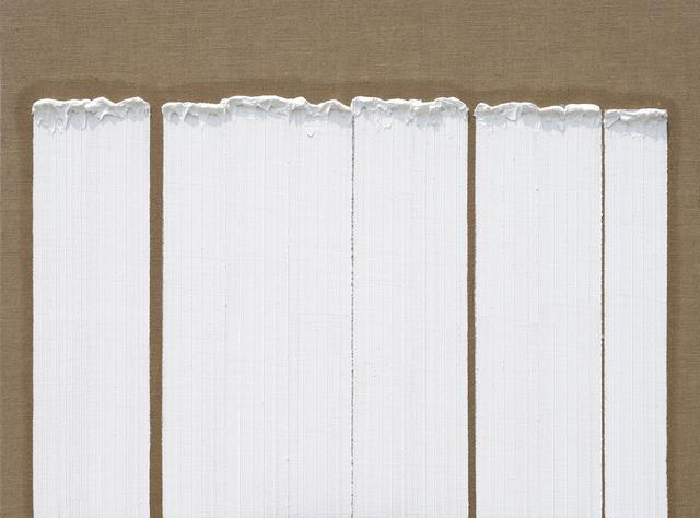 , 'Conjunction 07-18,' 2007, Kukje Gallery