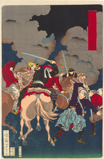 , 'Eight Views of Warriors in the Provinces: Fushimi in Yamashiro,' 1871, Scholten Japanese Art