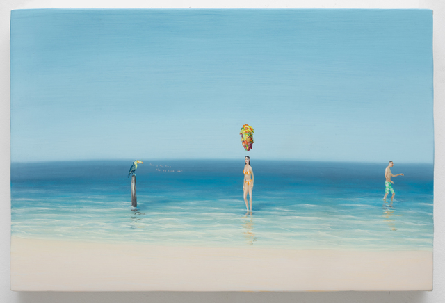 Dan Attoe, 'Summer 2018', 2018, The Hole