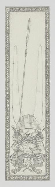 , 'Ii Naomasa,' 2014, Tomio Koyama Gallery