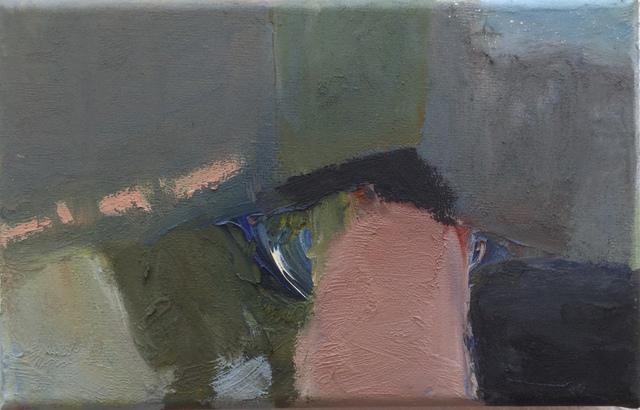 , 'Recuerdos II,' 2016, ENCANT