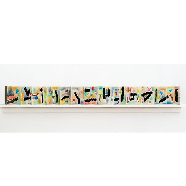 """, '""""Signs"""" 10 April 2015,' 2015, Galerie Tanit"""