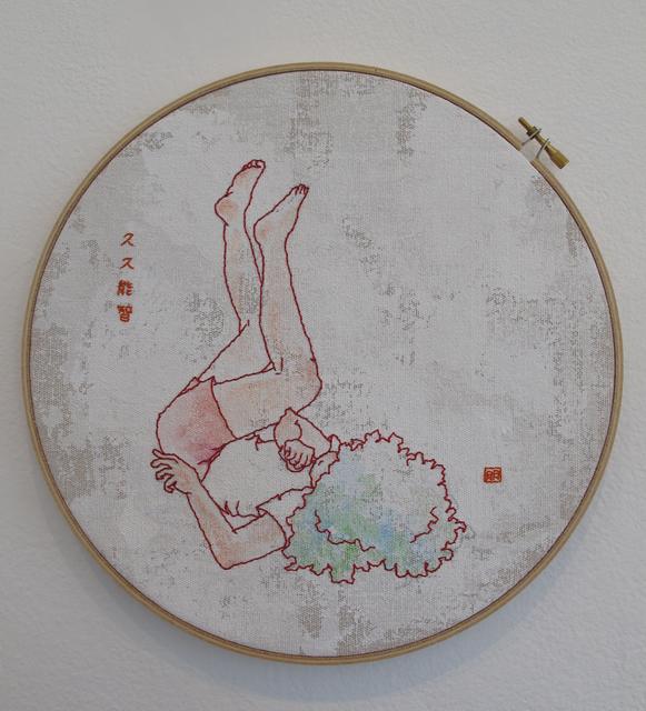 Tomoko Sugimoto, 'Kukunochi - God of Wood', 2011, Japigozzi Collection