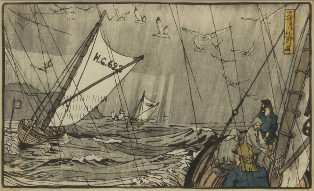 , 'Fishing Boat Scene #173,' 1906, Addison Rowe Gallery
