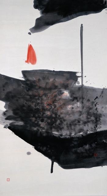 , 'Zen Lotus,' 1969, Rasti Chinese Art